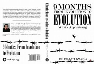 Furnishing the book cover of my latest upcoming book..9 MONTHS: FROM INVOLUTION ...