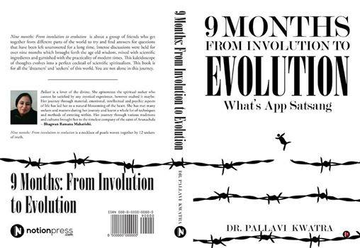 NINE MONTHS: FROM INVOLUTION TO EVOLUTION…. how possibly this got created?