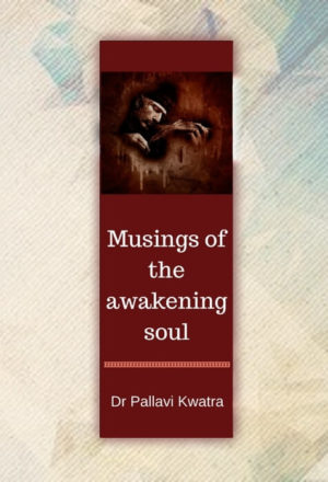 Musings Bookmark by Dr Pallavi Kwatra