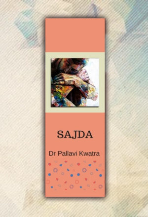 Sajda Bookmark by Dr Pallavi Kwatra