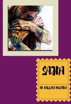 Sajda Pocket Card 1