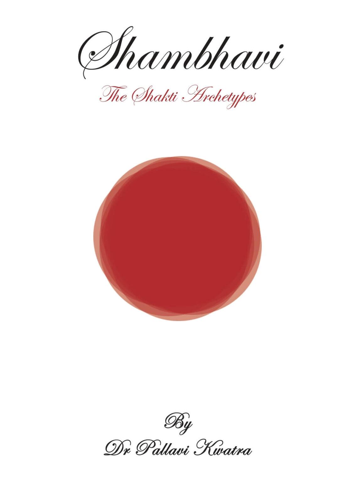 Shambhavi-Front-Cover-1.jpg