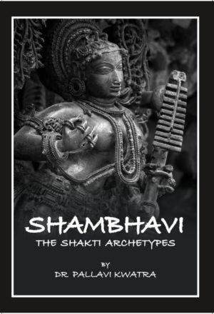 Shambhavi-Front-Cover