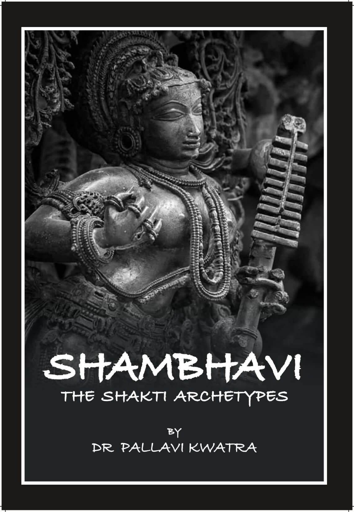 Shambhavi-Front-Cover.jpg