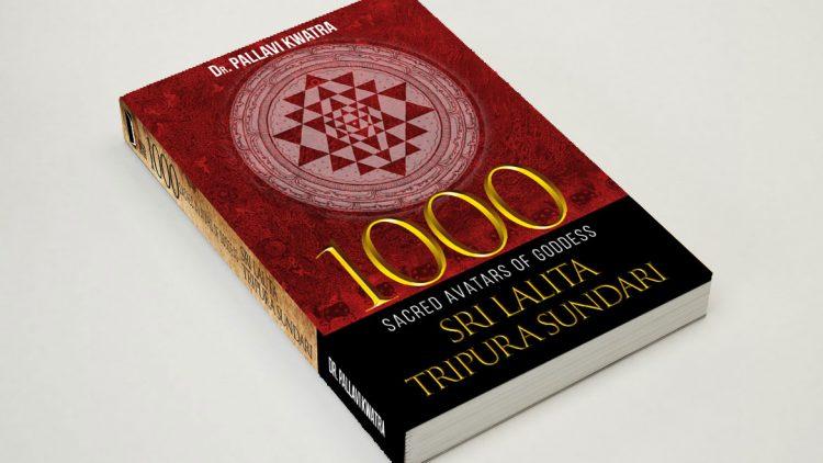 DIGITAL LALITASAHASRANAMA: 1000 SACRED AVATARS OF LALITATRIPURASUNDARI.