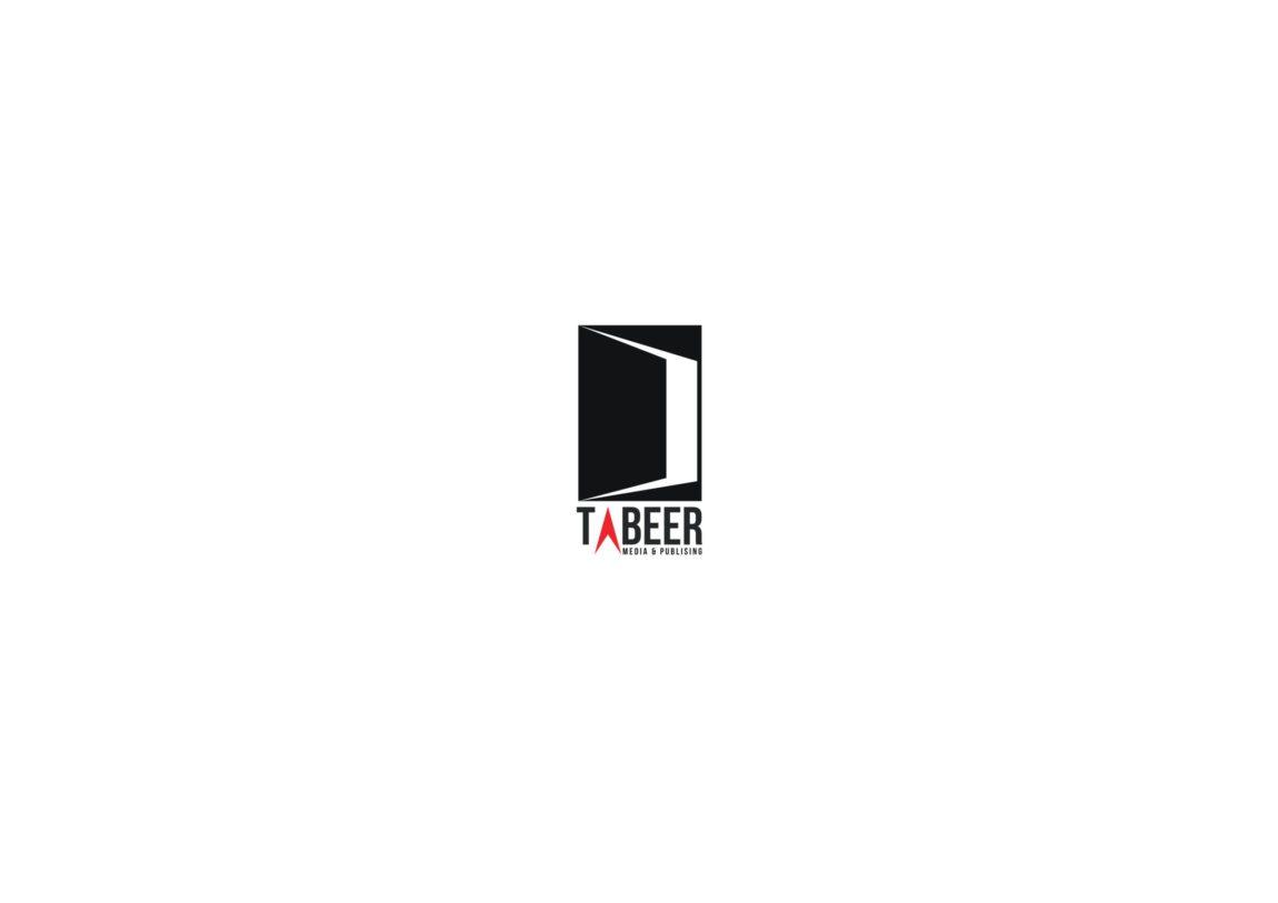 tabeer-logo-jpg-1-scaled.jpg