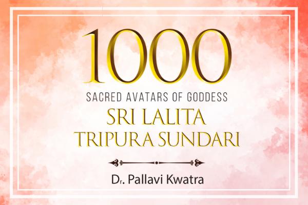 Religious-Study-Course-on-1000-Sacred-Avtaars-of-Goddess-Lalita-Tripura-Sundari.png