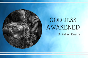 Religious Study Course on Goddess Awakened Shakti