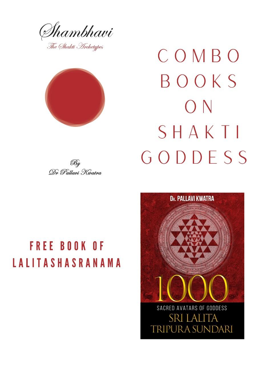 Shakti-Combo-Book.jpg
