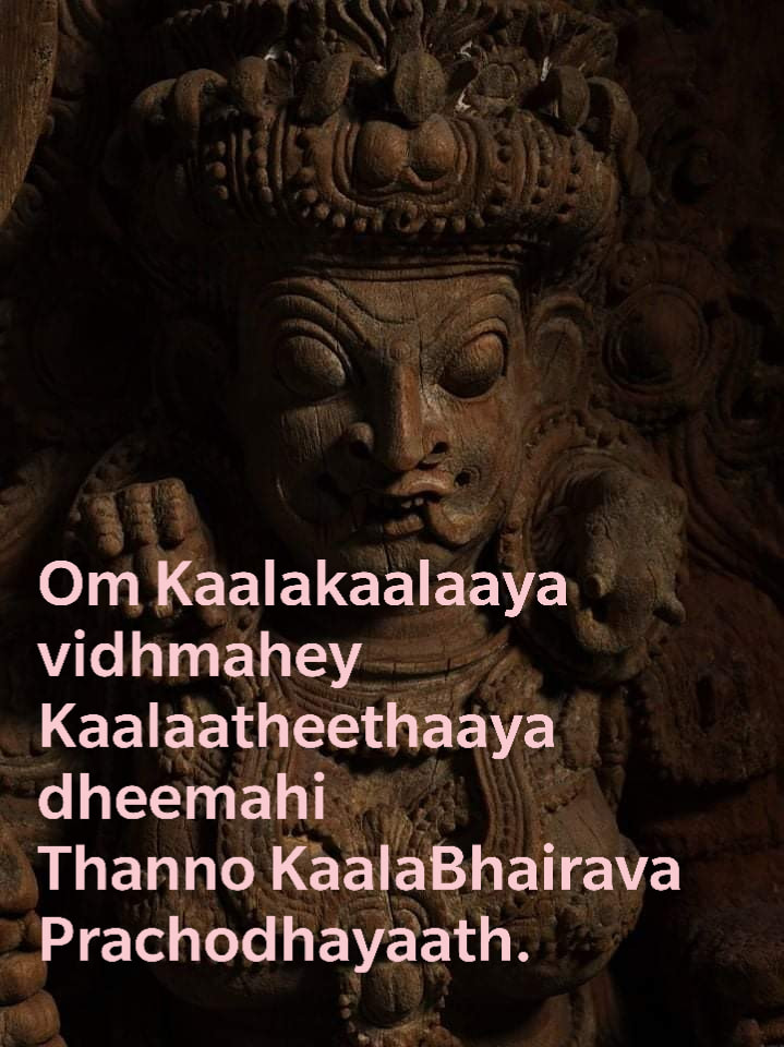 KAALBHAIRAVA: THE LORD OF TIME