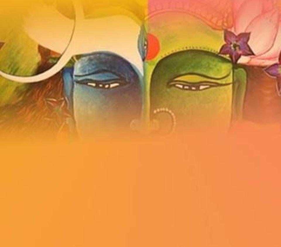 ardhanareeshwara.jpg