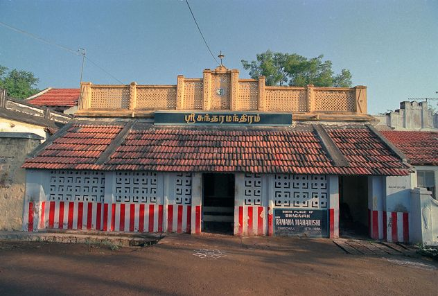 Bhagavan's birth place