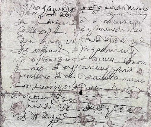 Bhagavan's departure note