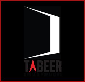 Tabeer-Publishing-Logo-Revised.png
