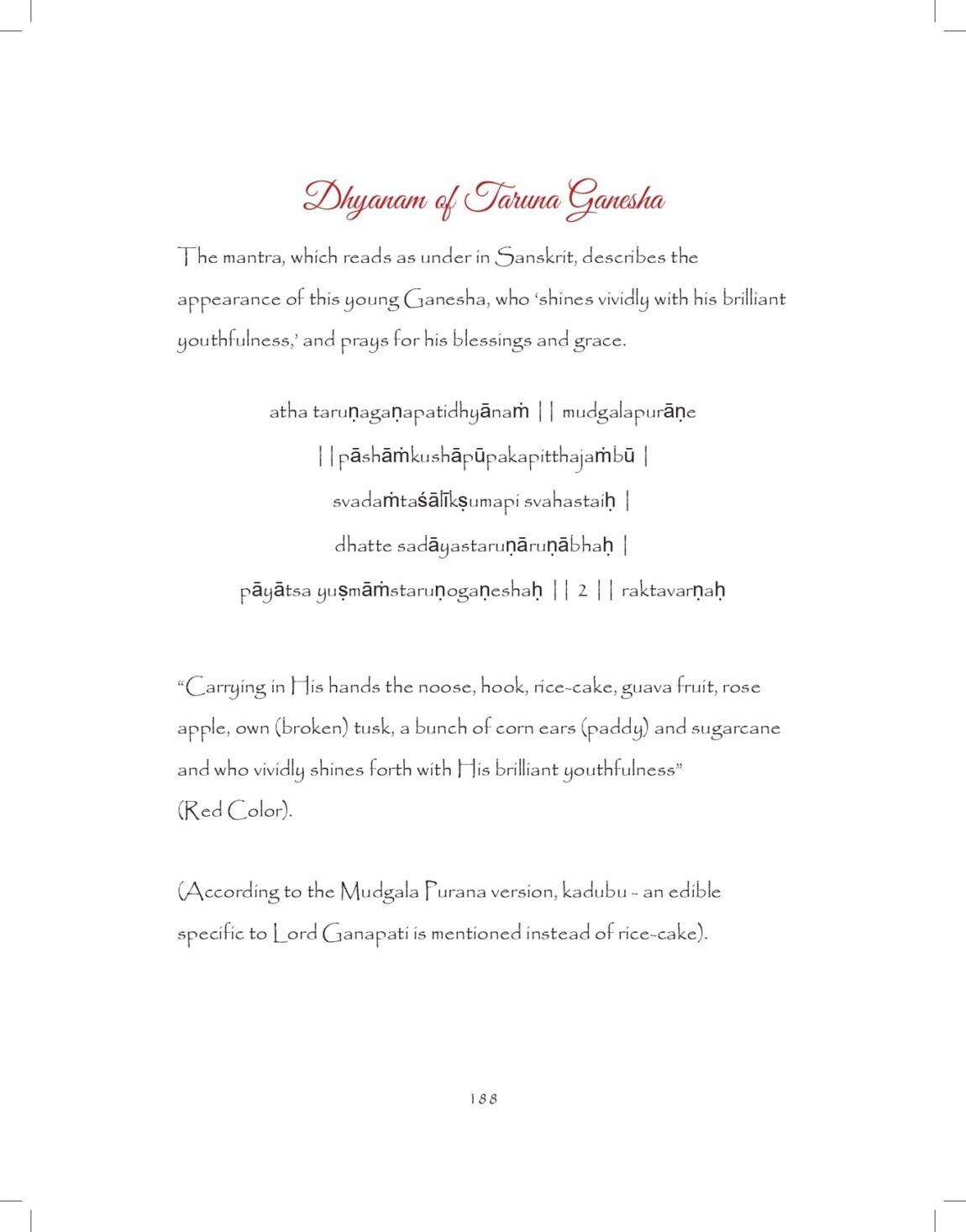 Ganesh-print_pages-to-jpg-0188.jpg