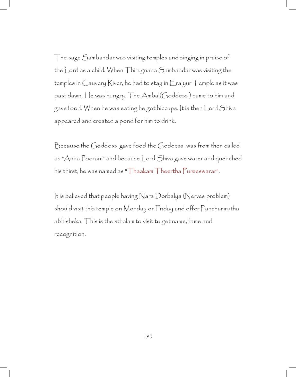 Ganesh-print_pages-to-jpg-0193.jpg