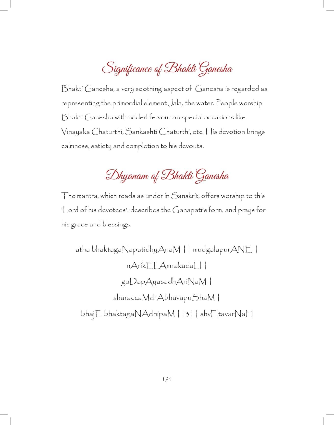 Ganesh-print_pages-to-jpg-0194.jpg