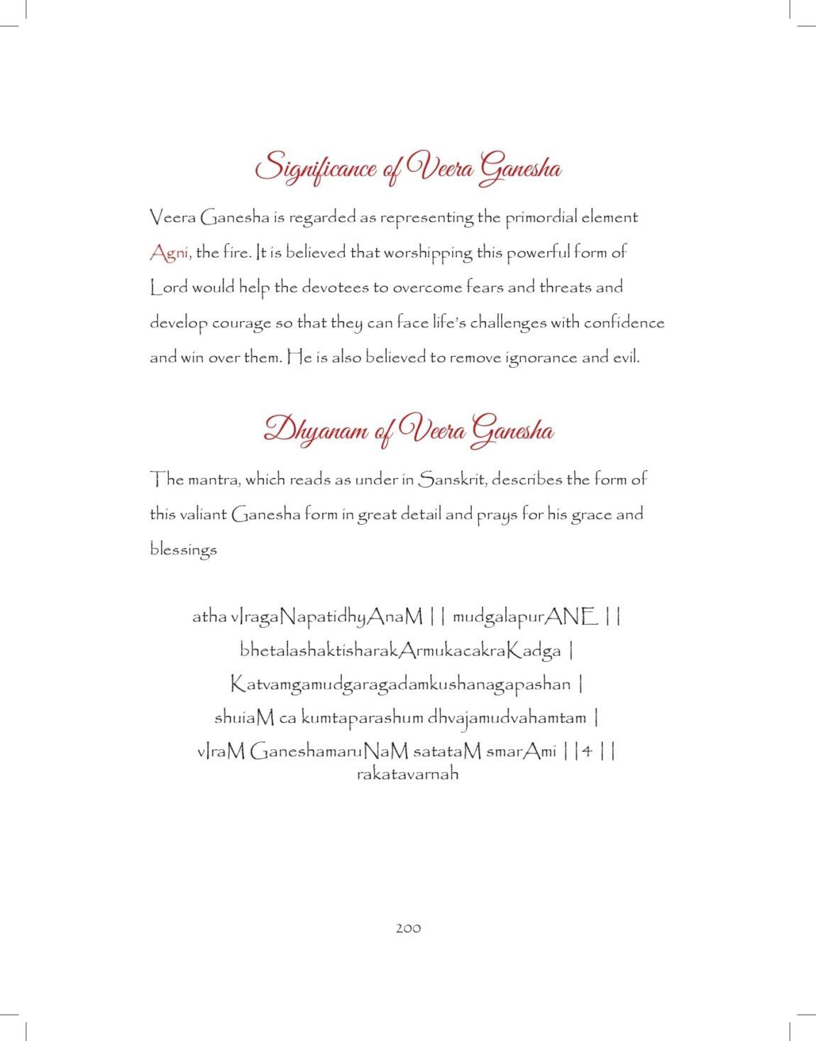 Ganesh-print_pages-to-jpg-0200.jpg