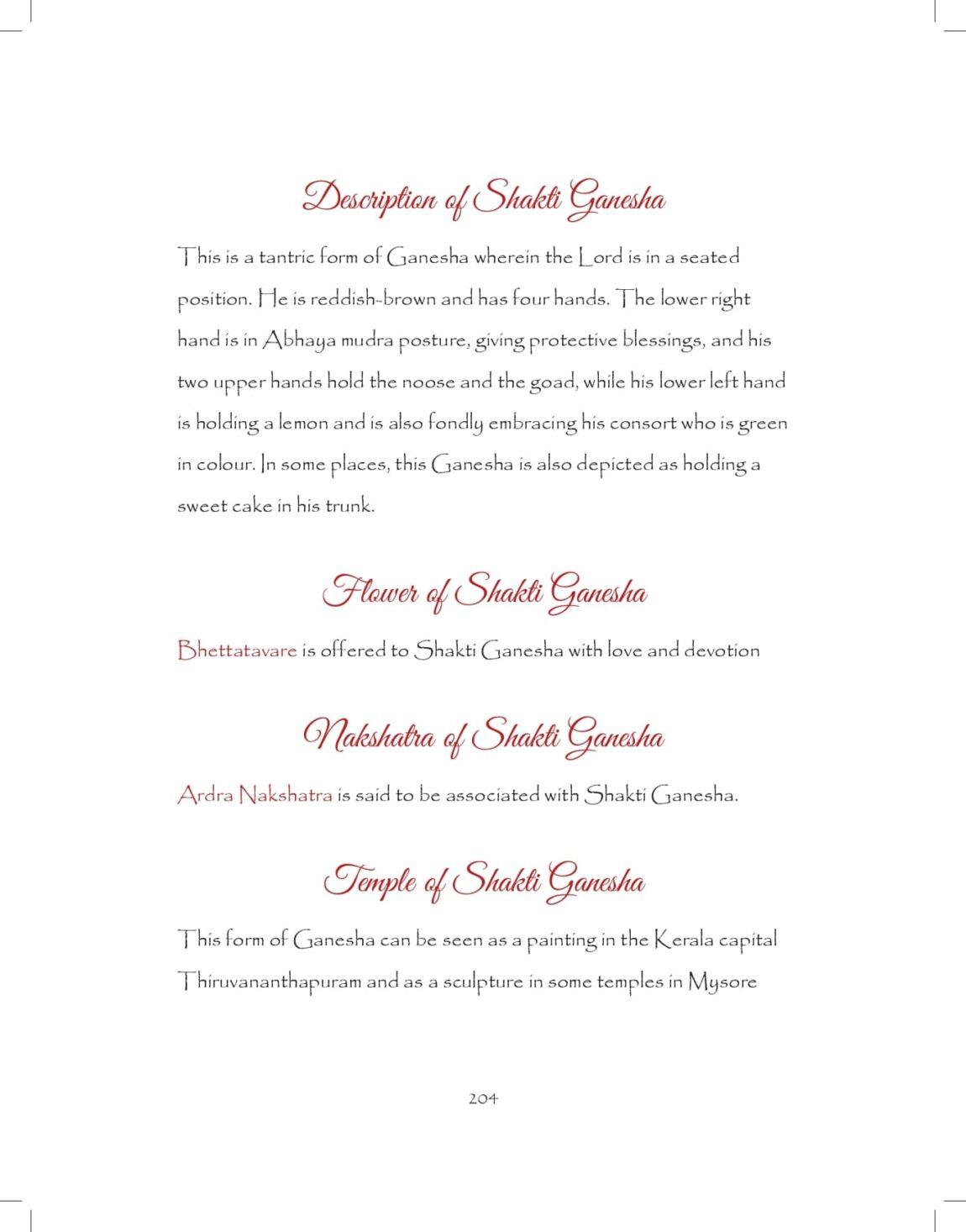 Ganesh-print_pages-to-jpg-0204.jpg