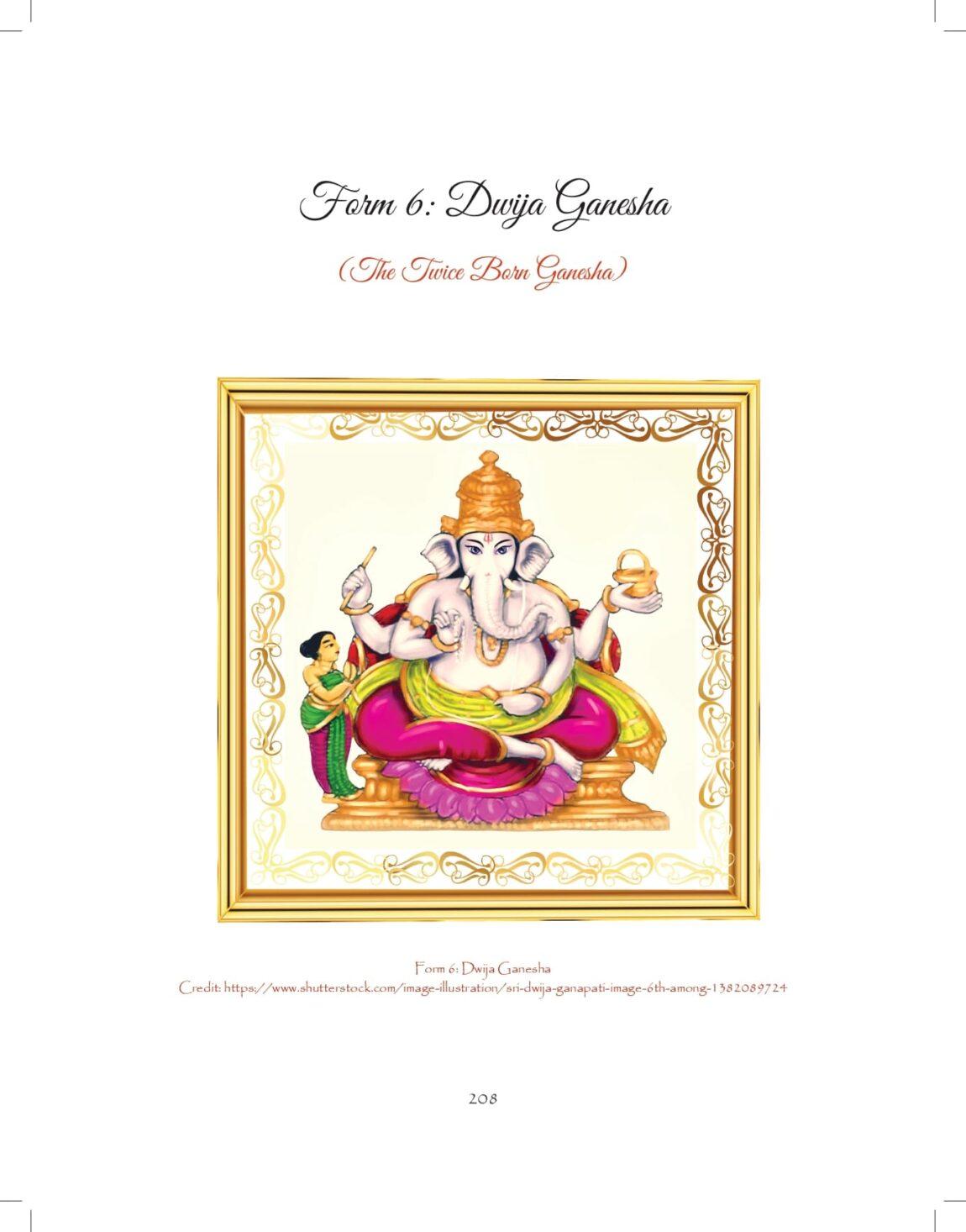 Ganesh-print_pages-to-jpg-0208.jpg
