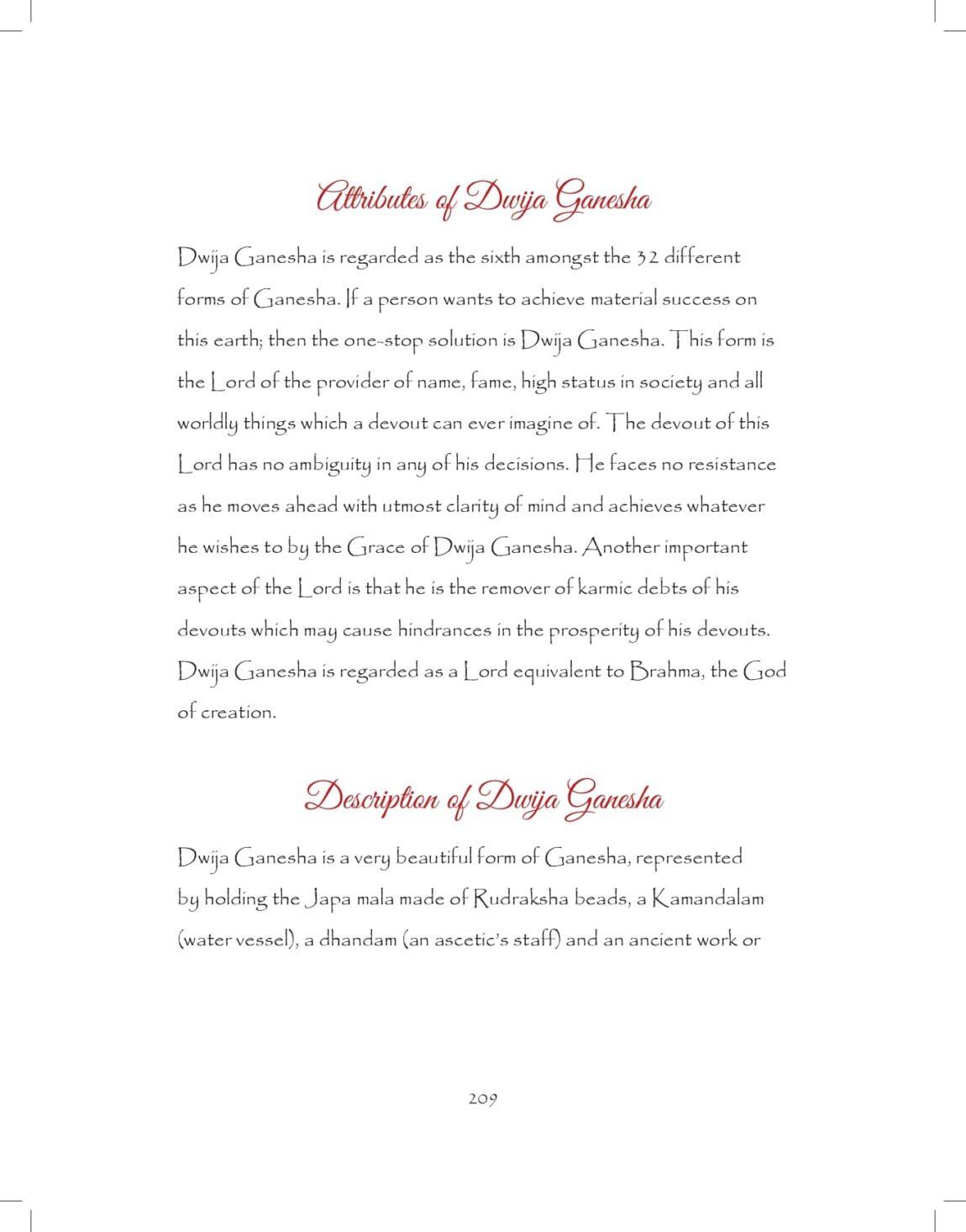 Ganesh-print_pages-to-jpg-0209.jpg