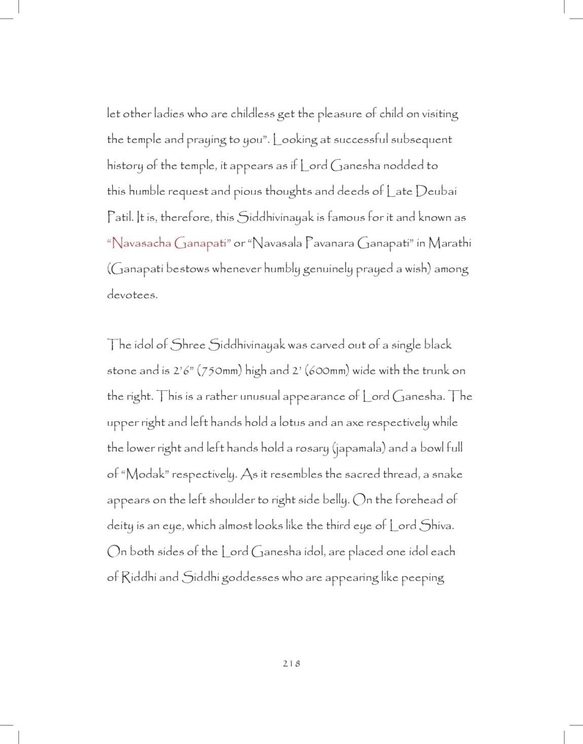 Ganesh-print_pages-to-jpg-0218.jpg