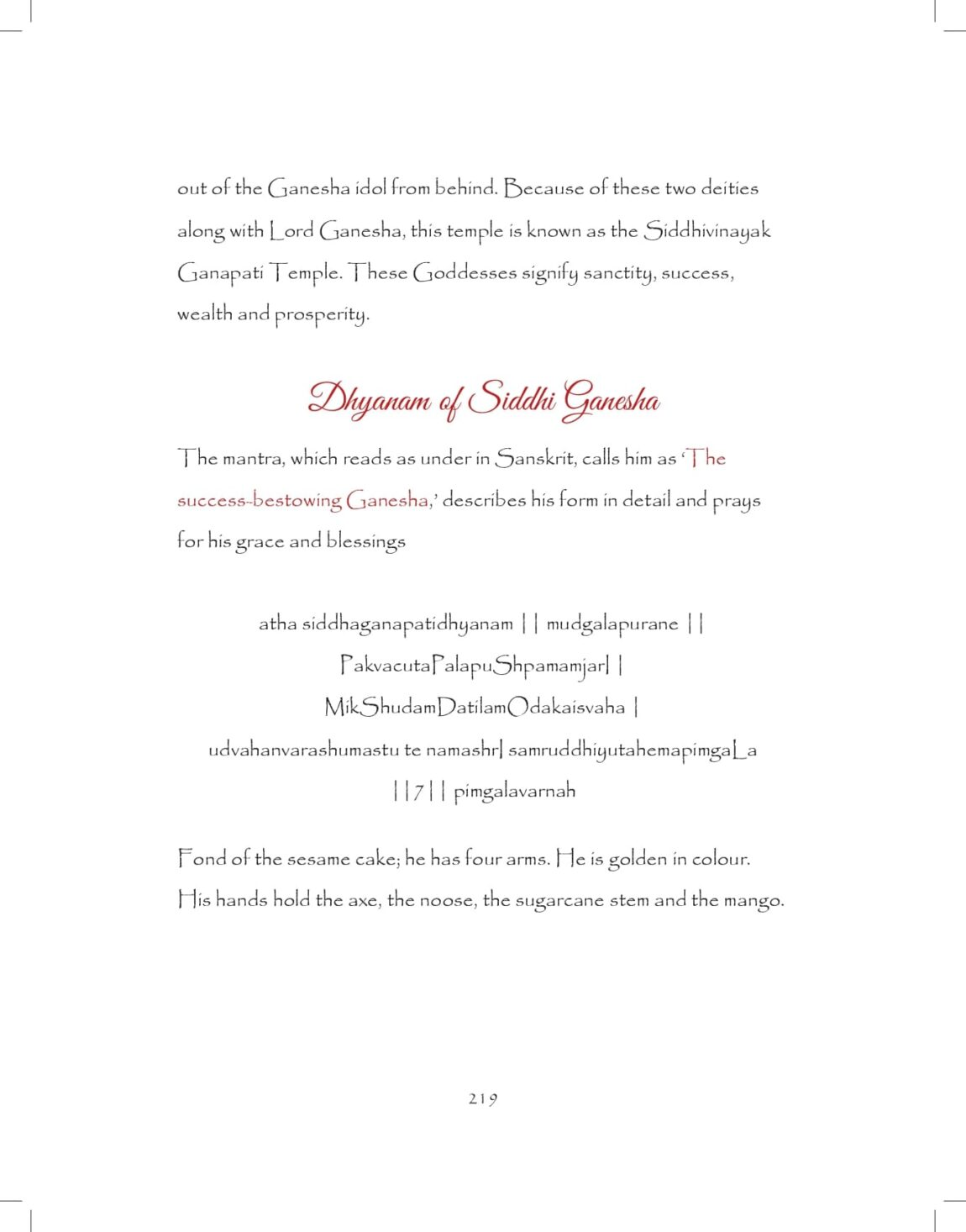Ganesh-print_pages-to-jpg-0219.jpg