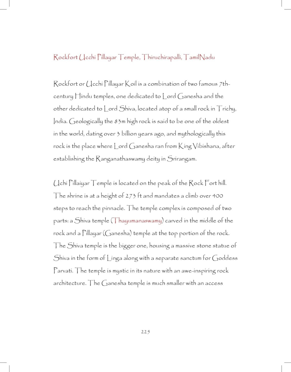 Ganesh-print_pages-to-jpg-0225.jpg