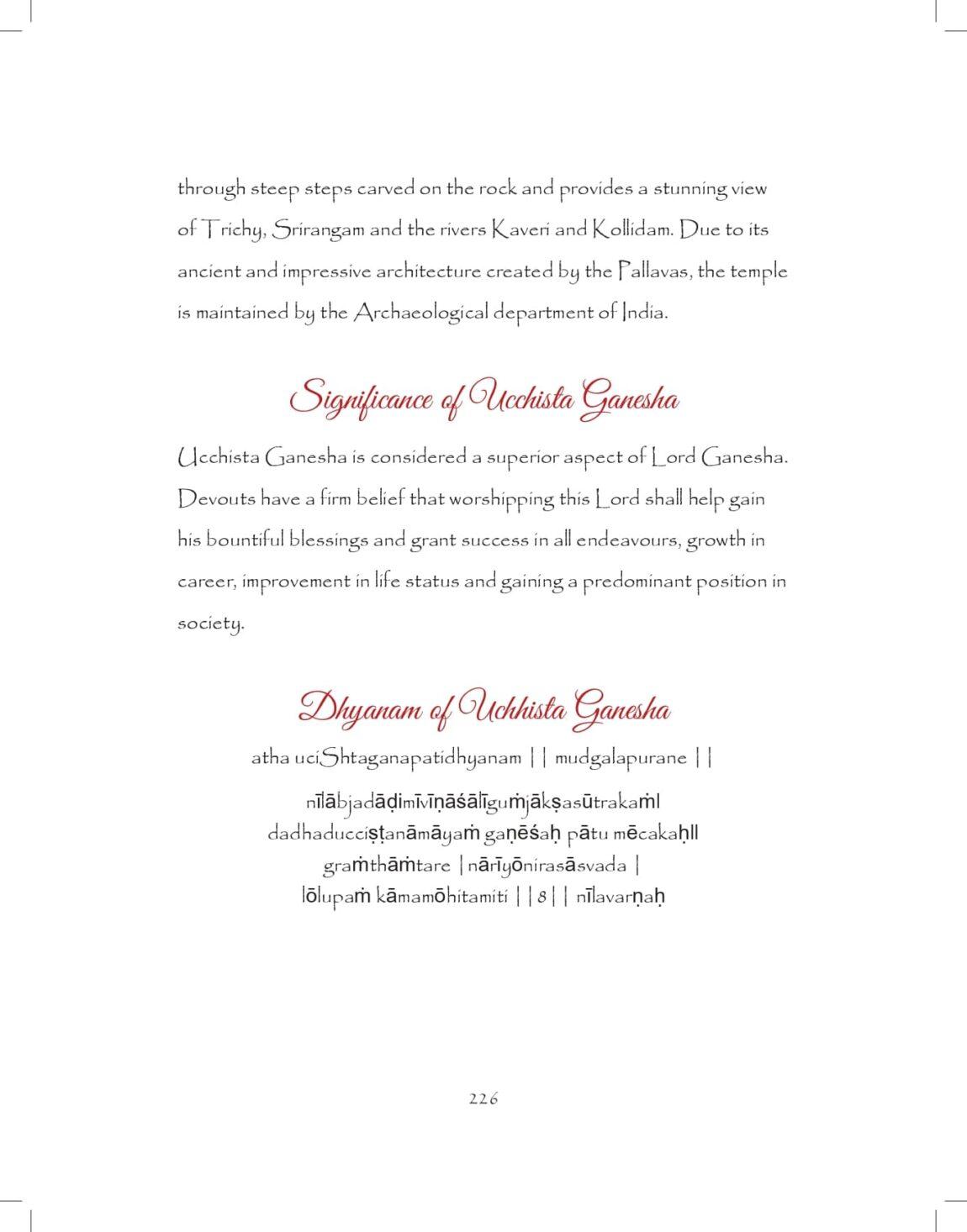 Ganesh-print_pages-to-jpg-0226.jpg