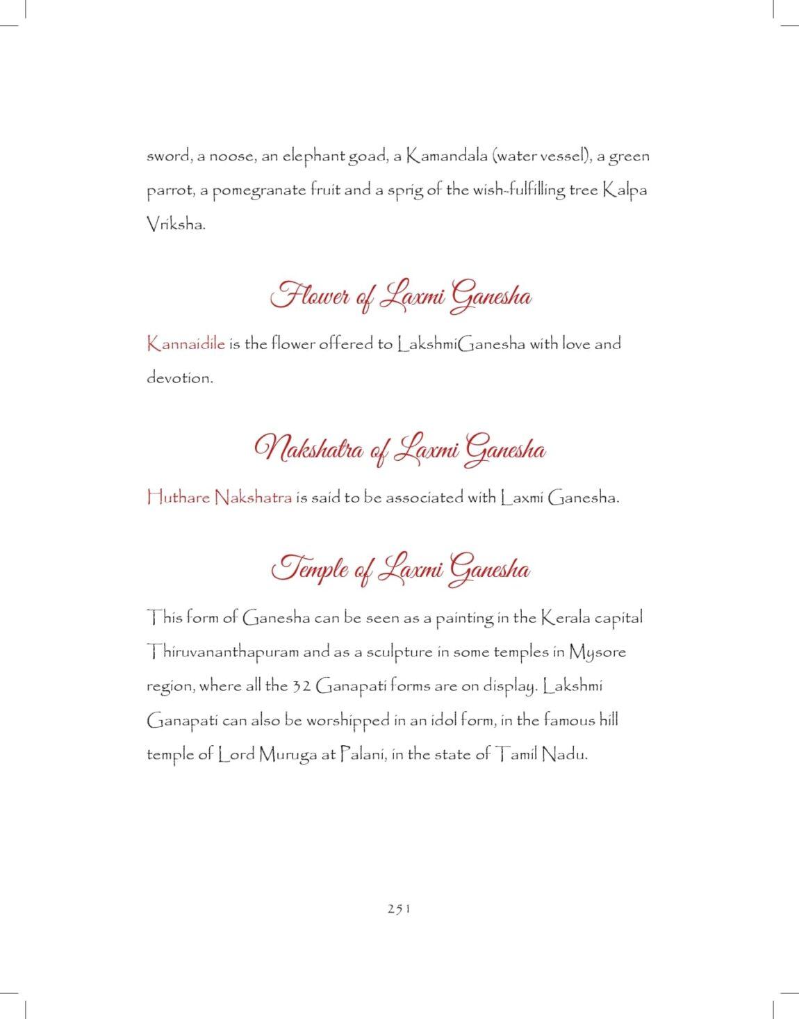 Ganesh-print_pages-to-jpg-0251.jpg