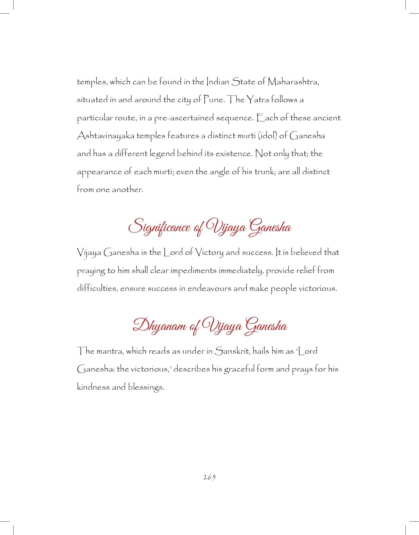 Ganesh-print_pages-to-jpg-0265.jpg
