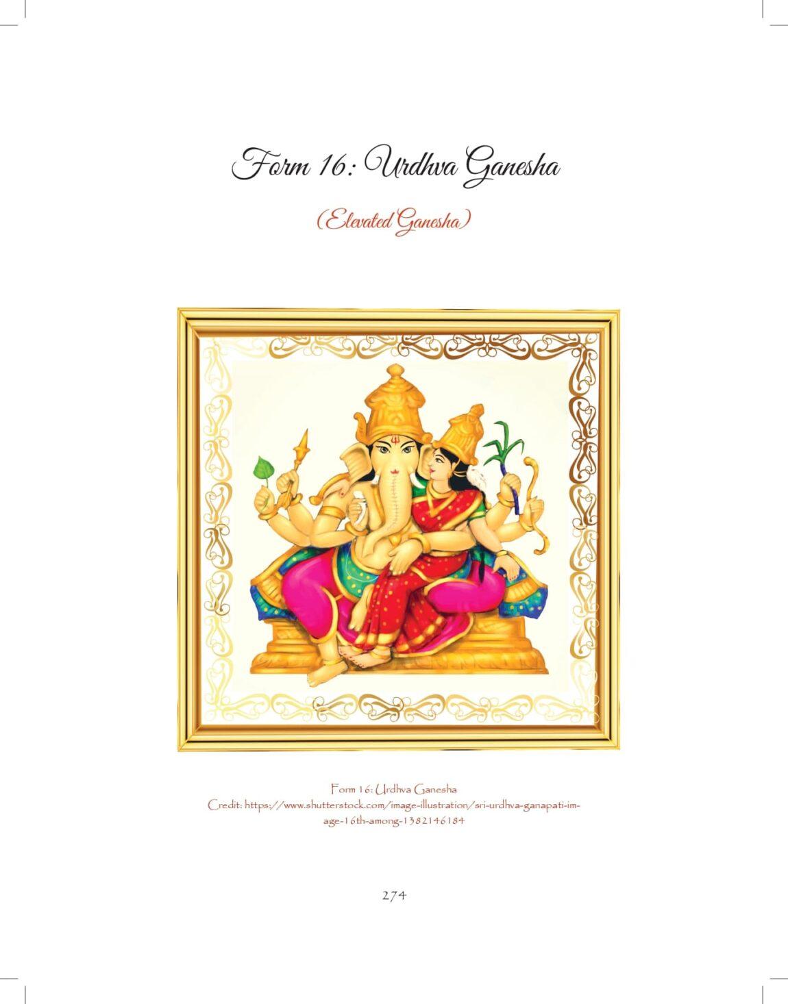 Ganesh-print_pages-to-jpg-0274.jpg