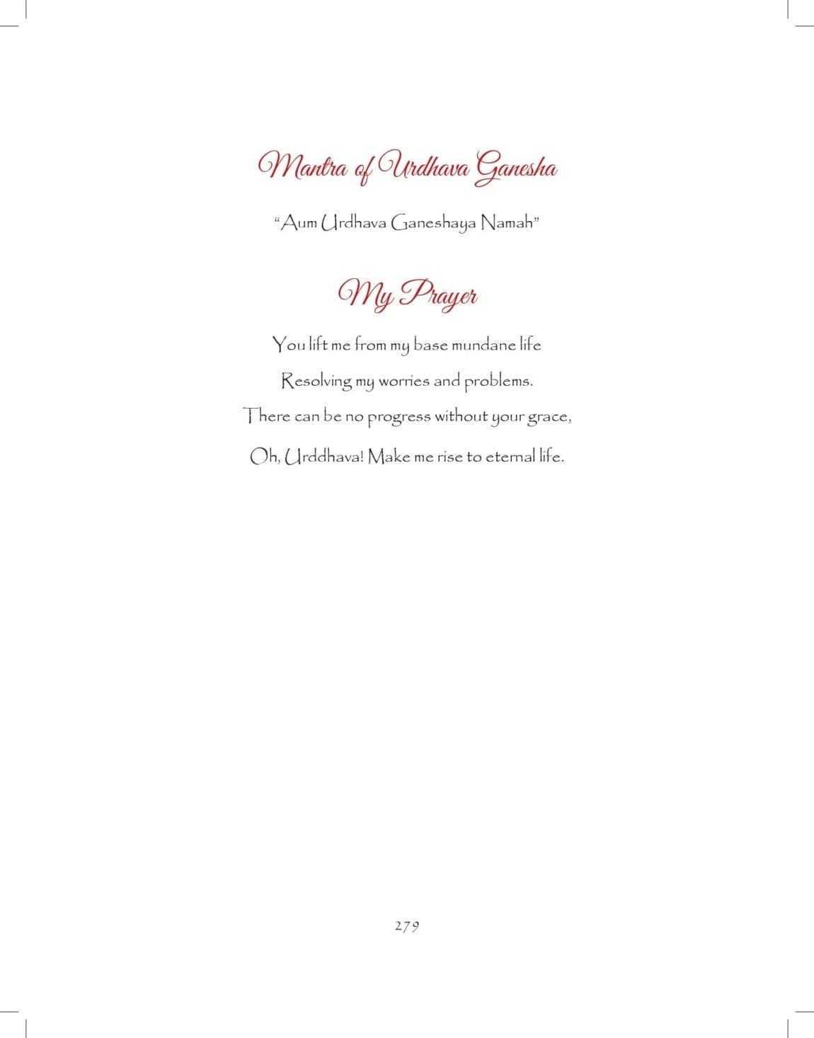 Ganesh-print_pages-to-jpg-0279.jpg