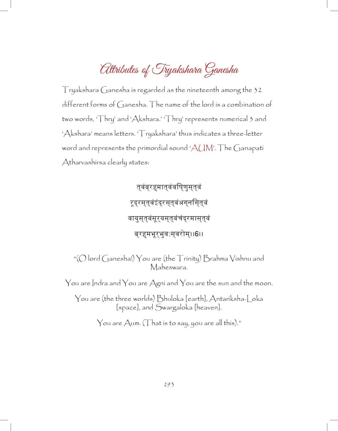 Ganesh-print_pages-to-jpg-0293.jpg