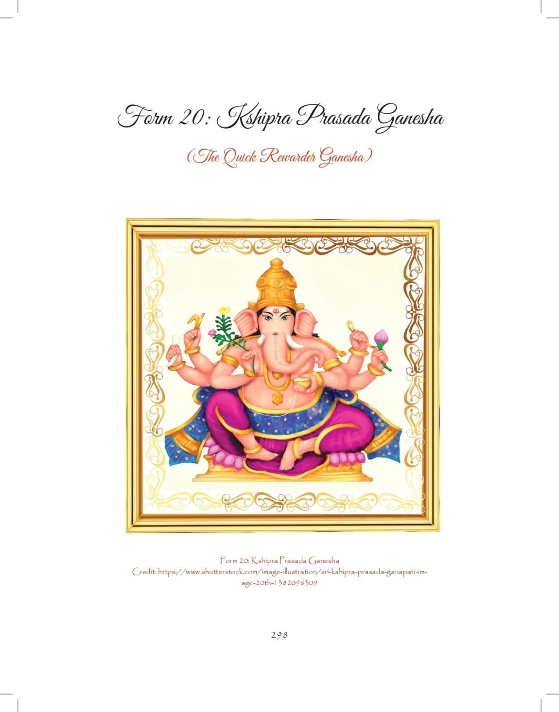 Ganesh-print_pages-to-jpg-0298.jpg