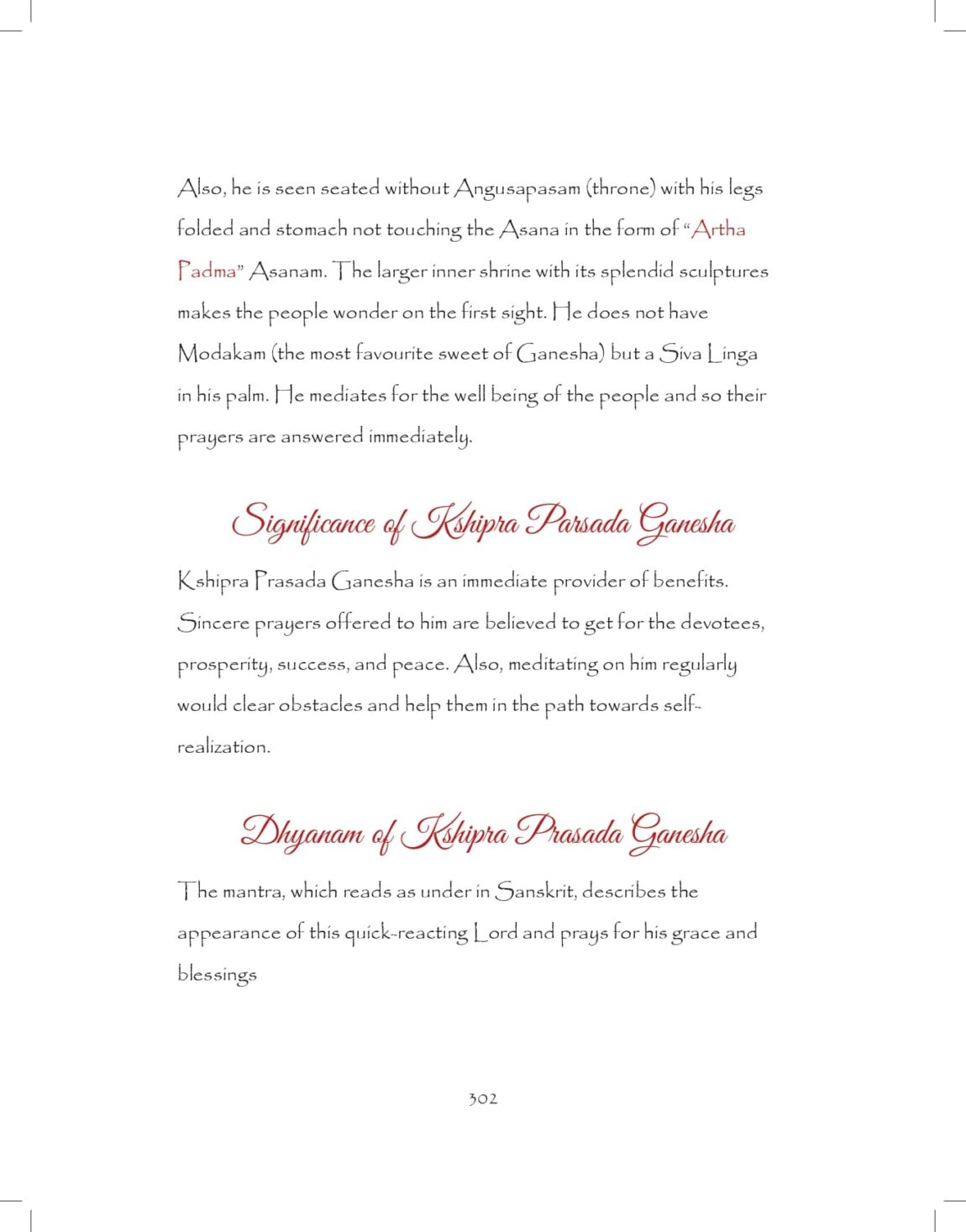 Ganesh-print_pages-to-jpg-0302.jpg