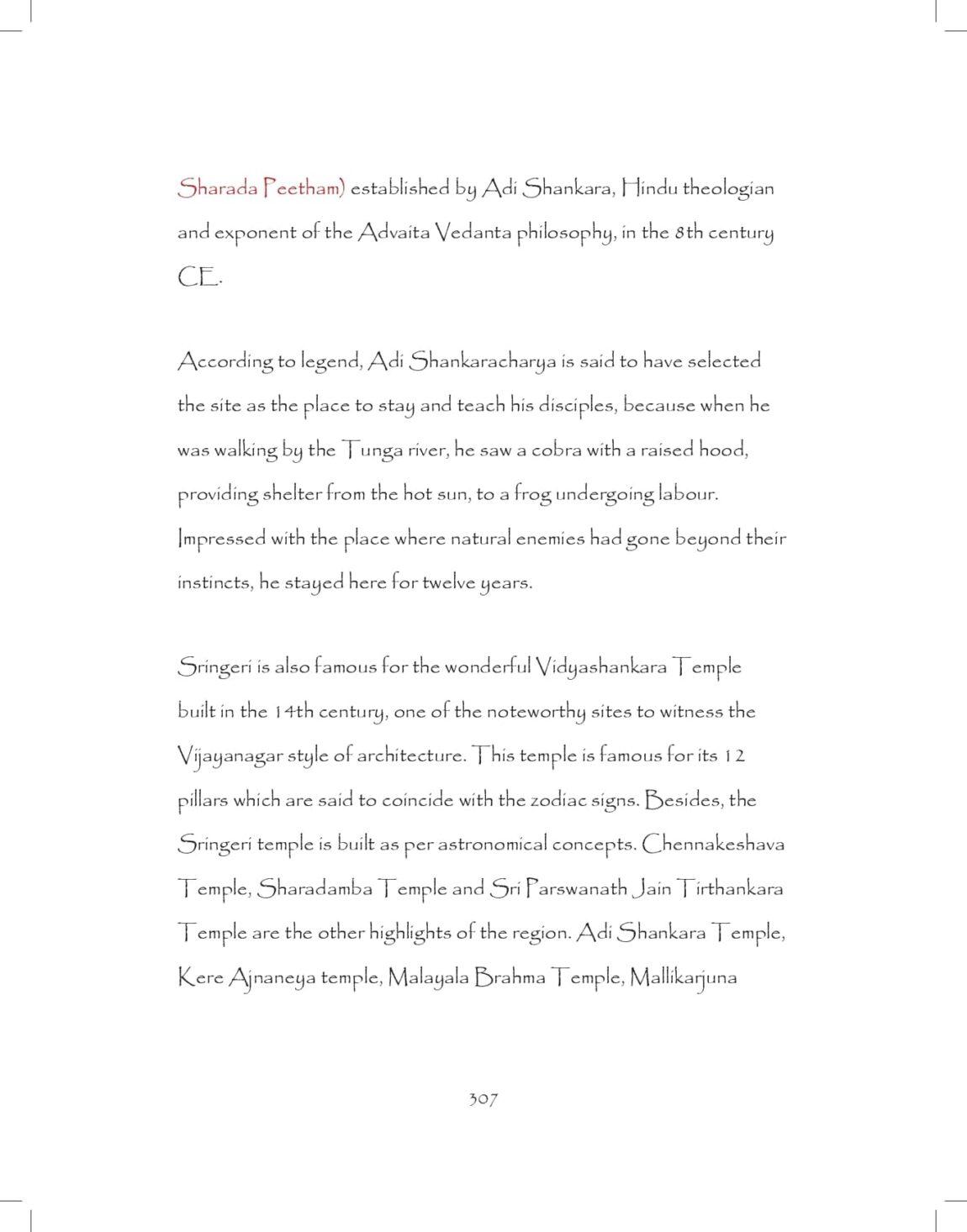 Ganesh-print_pages-to-jpg-0307.jpg