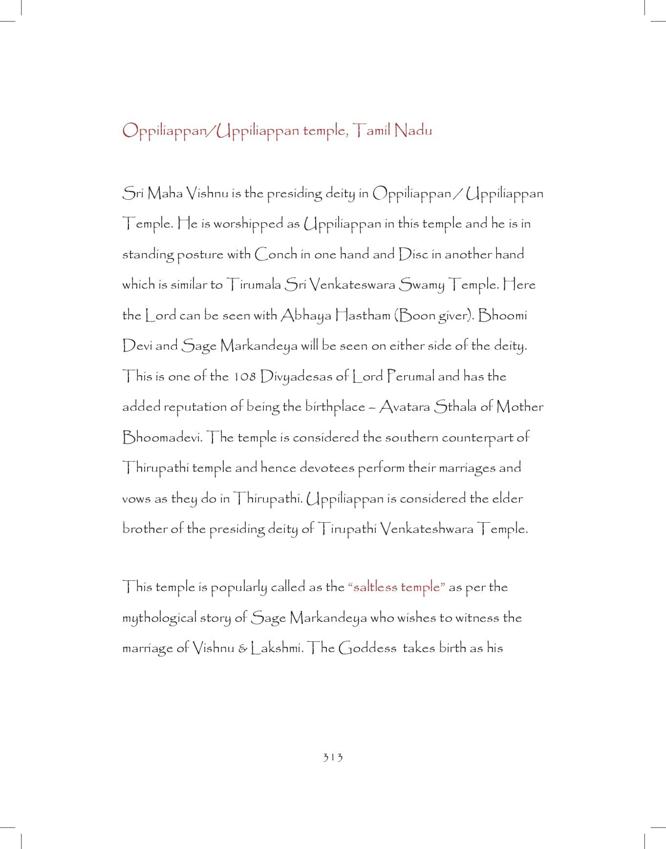 Ganesh-print_pages-to-jpg-0313.jpg