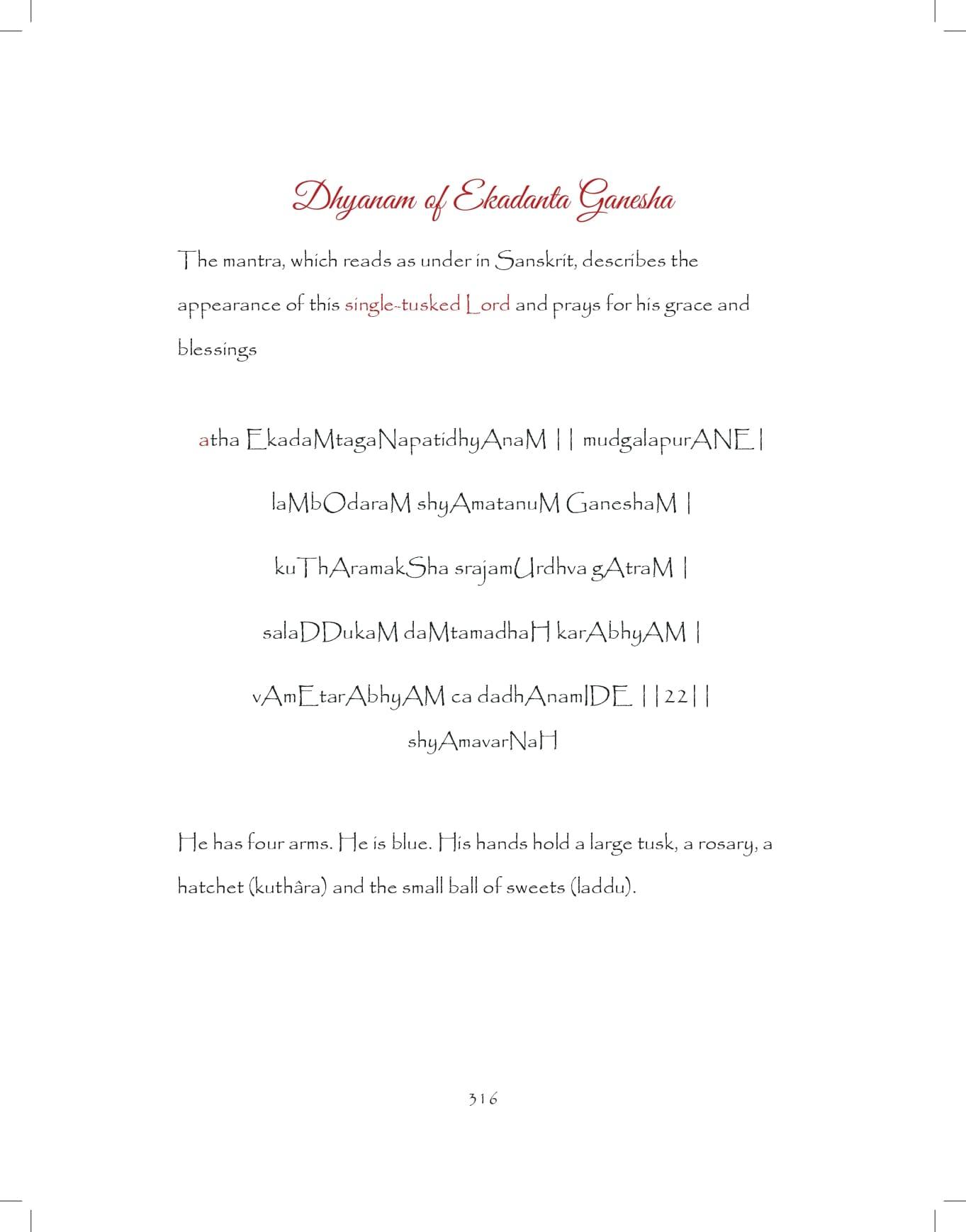 Ganesh-print_pages-to-jpg-0316.jpg