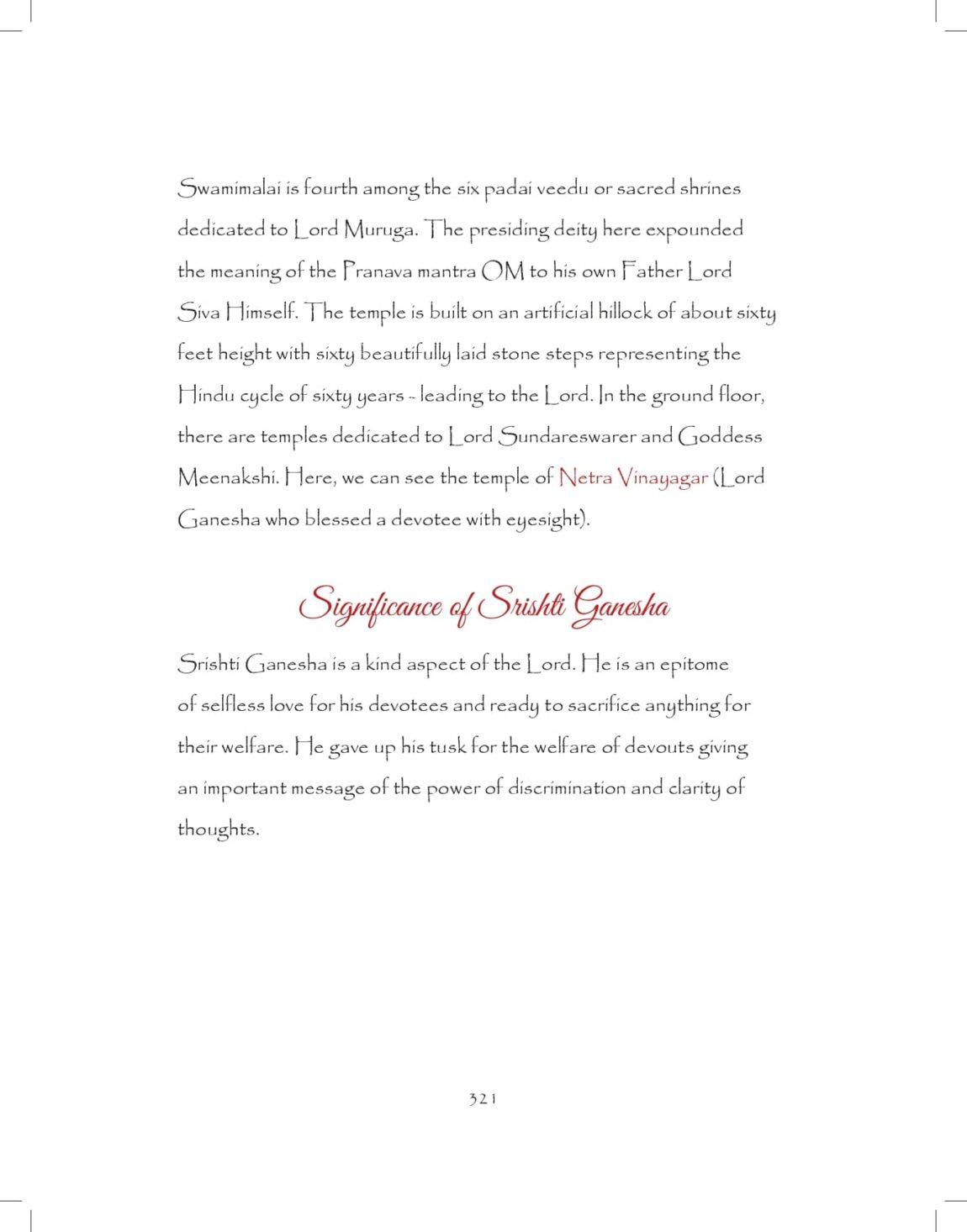 Ganesh-print_pages-to-jpg-0321.jpg