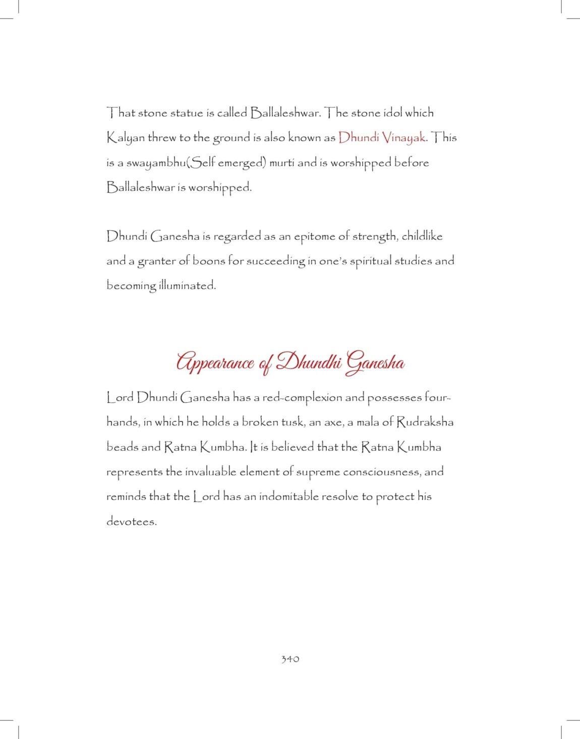 Ganesh-print_pages-to-jpg-0340.jpg