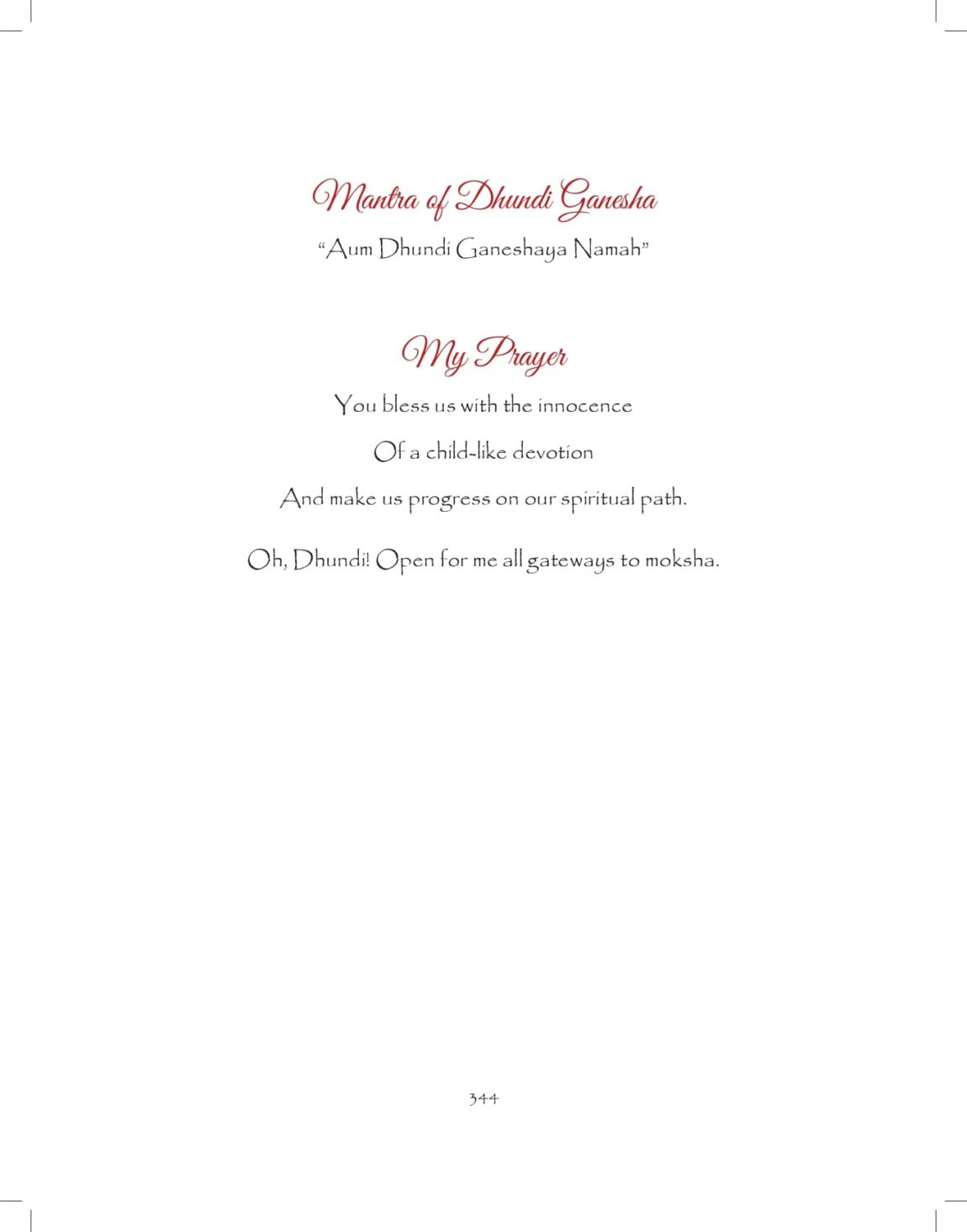 Ganesh-print_pages-to-jpg-0344.jpg