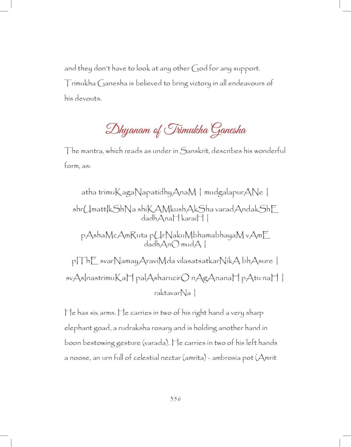 Ganesh-print_pages-to-jpg-0356.jpg