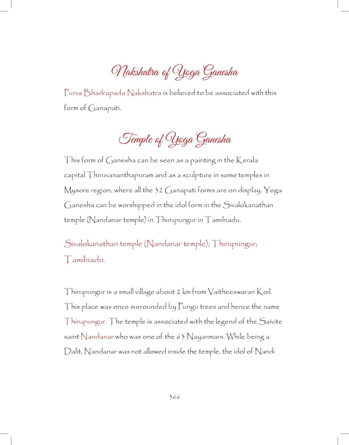 Ganesh-print_pages-to-jpg-0366.jpg