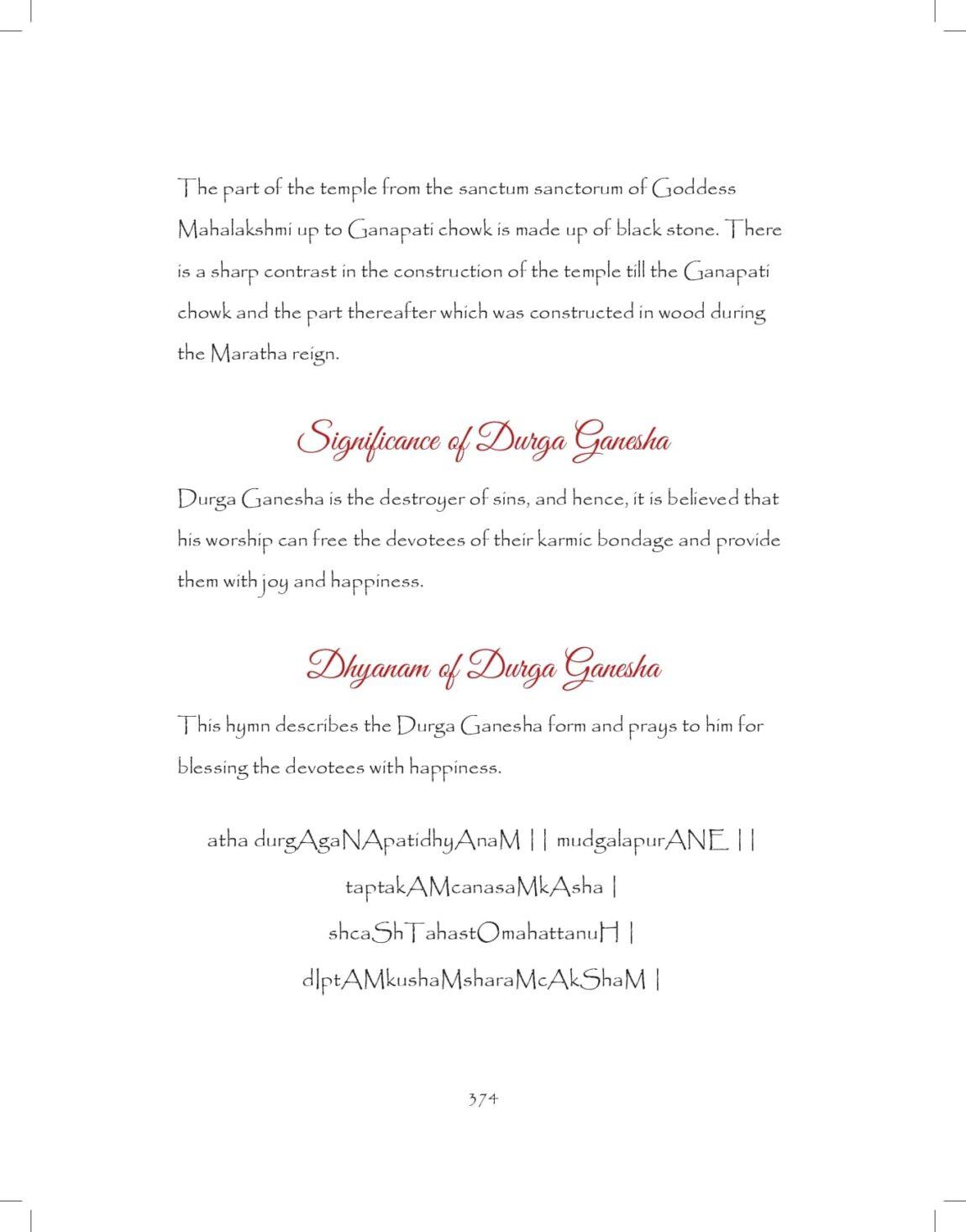Ganesh-print_pages-to-jpg-0374.jpg