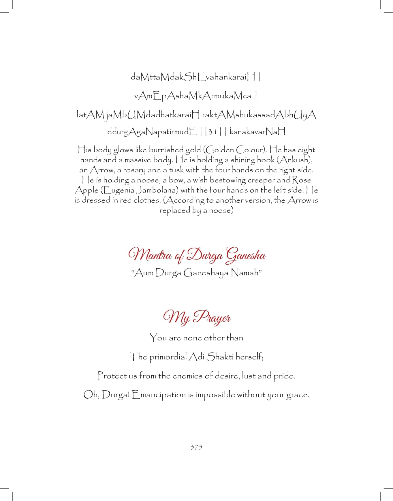 Ganesh-print_pages-to-jpg-0375.jpg