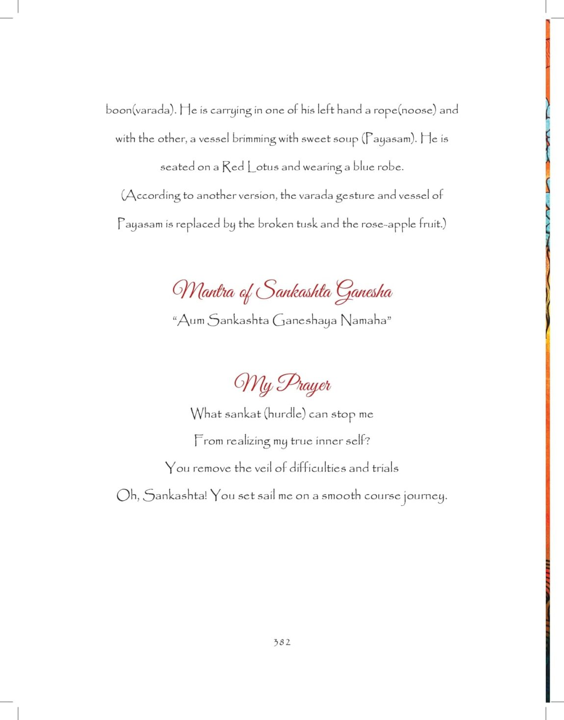 Ganesh-print_pages-to-jpg-0382.jpg