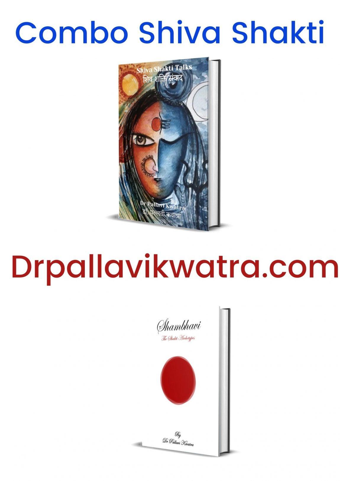 Combo-Shiva-Shakti-website.jpg