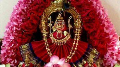 Lalitashasranama Meditation Verse Dhyana Shloka
